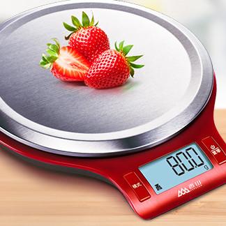 香山厨房秤烘培电子秤精准珠宝秤大秤面食物克称0.1g称重家用天平