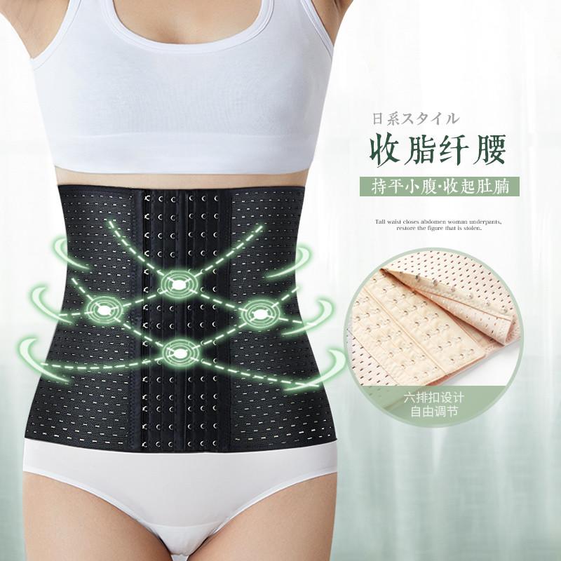 束腰绑带女瘦身收腹产后塑身衣束腹燃脂塑腰神器束缚美体夏季薄款