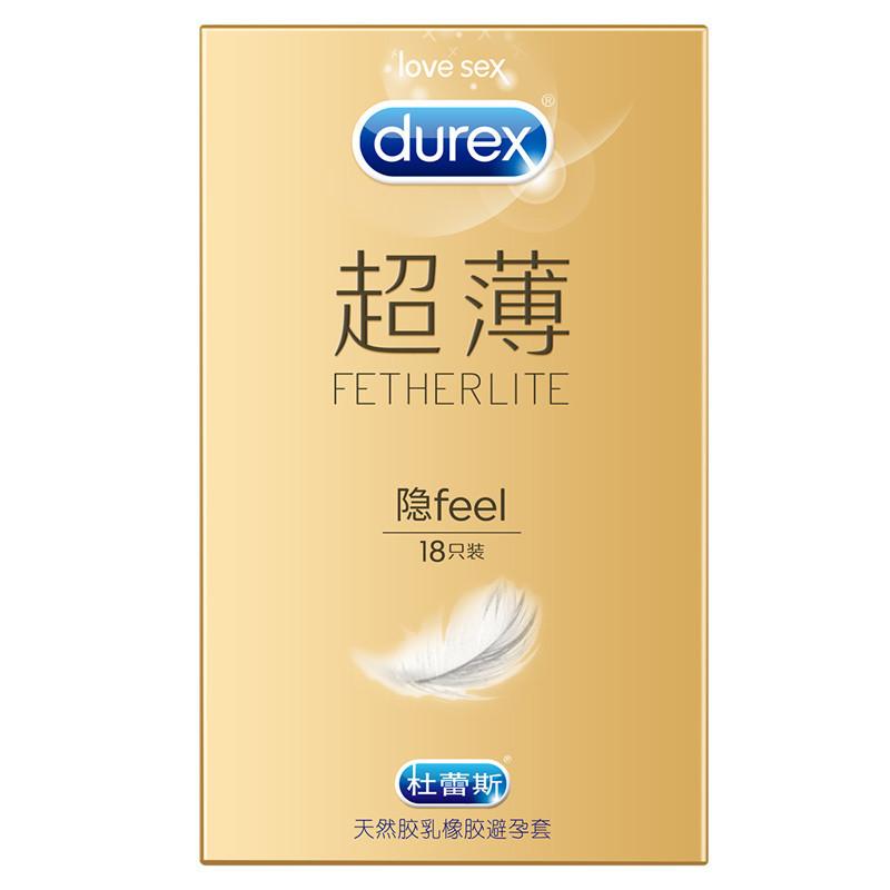【焕金超薄】杜蕾斯超薄避孕套男用安全套套搭持久装延时情趣官网