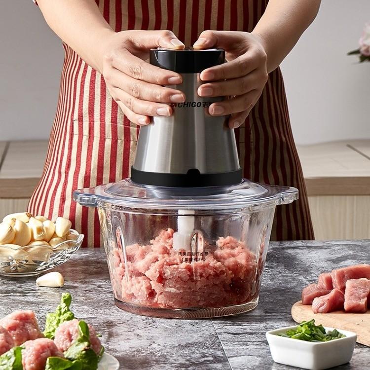 志高绞肉机家用电动小型打肉馅蒜蓉搅拌饺搅碎菜器料理多功能神器