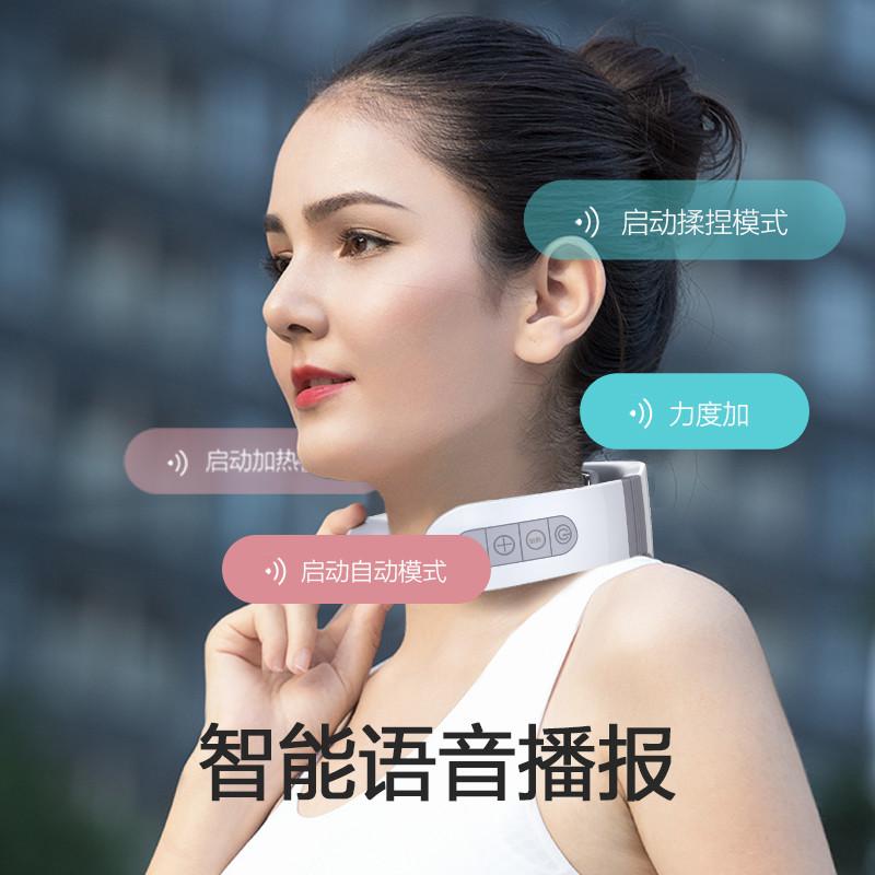 颈椎按摩器家用电动智能护颈仪脖子按摩神器脊椎脉冲肩颈部按摩仪