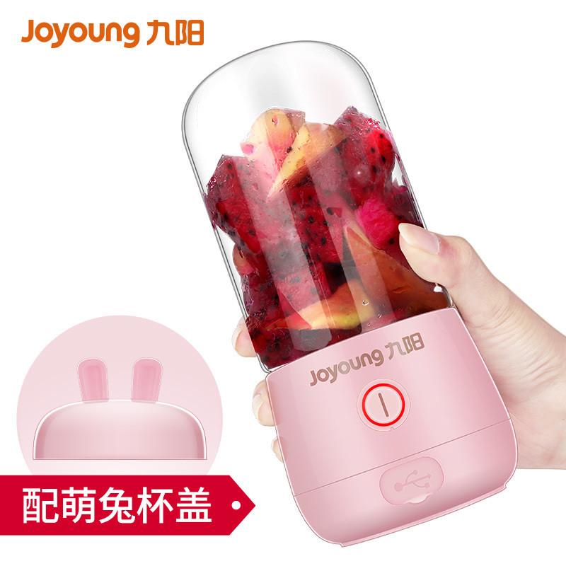 九阳榨汁机家用水果小型便携式多功能炸果汁机打电动全自动榨汁杯